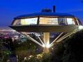 НЛО: Здания, которые похожи на летающую тарелку