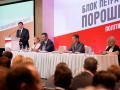 Ушла в минус: Партия Порошенко опубликовала финансовый отчет за 2015 год
