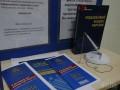 Кабмин внес в Раду очередное предложение по Налоговой реформе