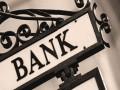 В Украине могут ликвидировать три банка