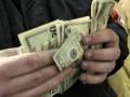 Спрос на иностранную валюту осенью может несколько вырасти - эксперты
