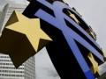 Появление финансового мегарегулятора ЕС противоречит законам - СМИ