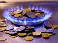 Украинцам предложили необычный способ экономии на газе