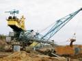 В ФГИ сообщили стартовую цену Объединенной горно-химической компании