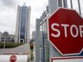 В Госдуме предлагают Газпрому прекратить поставки газа в Европу