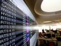 На сайте Московской биржи отсутствуют валютные котировки