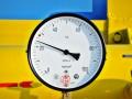 Украина с 2014 года сэкономила $450 млн на закупках газа в ЕС