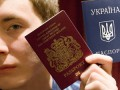 За гражданство двух стран - штраф до 1700 гривен