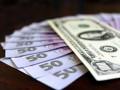 МЭРТ спрогнозировал курс доллара на конец года