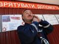 В Кременчуге сотрудники МЧС спасли четырехлетнего ребенка, у которого в голове был шуруп