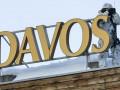 В Давосе стартует 50-й экономический форум