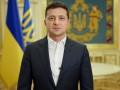 Зеленский об амнистии на Донбассе: Будет касаться не всех