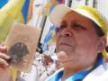 Закарпатский облсовет разрешил местным властям самим решать языковой вопрос