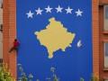 Признание Косова отменили уже 16 стран