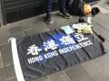В Гонконге впервые арестовали за нарушение закона о нацбезопасности