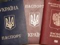 Украинцам не разрешат двойное гражданство с Россией