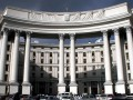 МИД: За границей COVID-19 заражены шесть украинцев