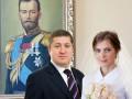 Поклонская вышла замуж