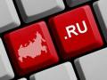 ВУЗам ограничат доступ к сайтам с доменами .ru и .ру