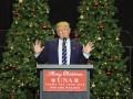 Трамп поздравил с Новым годом своих врагов