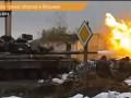 Пять дней штурма украинского блокпоста под Дебальцево (видео)