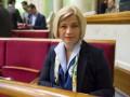 В Минске сорвали переговоры по освобождению заложников - Геращенко
