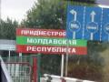 Порошенко одобрил запрет транзита военных России в Приднестровье