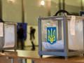Украинцы рассказали, кого видят следующим президентом