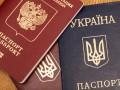 """""""Слуги"""" предлагают сажать украинцев за тайное российское гражданство"""