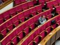 Зал Верховной Рады оснастят техникой почти на 7 миллионов