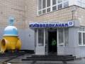 В Киеве из-за аварий на сетях нет воды на 14 улицах