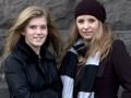 Суд в Исландии защитил девушку без имени
