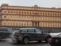 Сотрудников ФСБ обвинили в госизмене в пользу США