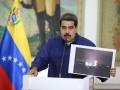 Блэкаут в Венесуэле организовал Трамп - Мадуро