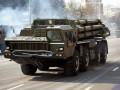 В Киеве заметили реактивную систему залпового огня Смерч