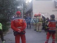 В Киеве в Ощадбанке прогремел взрыв