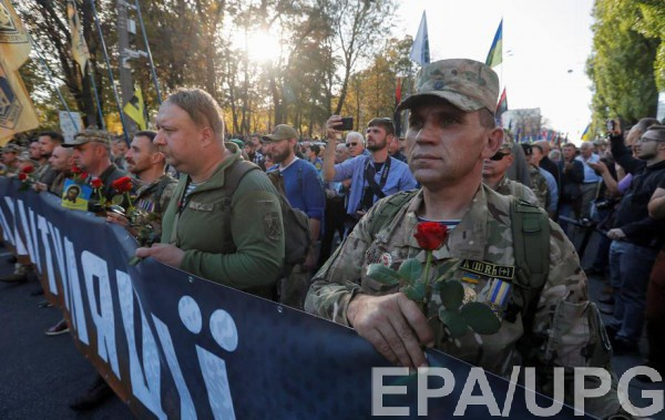 Ветераны АТО против разведения сил на Донбассе