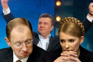 Украинские политики подсаживаются на соцсети
