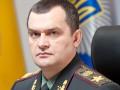 Журналисты нашли квартиру экс-министра Захарченко на Печерске