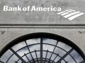 Крупнейший банк США увеличил прибыль в четыре раза