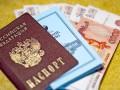В России вдвое увеличится дефицит бюджета Пенсионного фонда