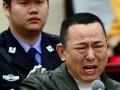 В Китае казнили миллиардера из списка Forbes
