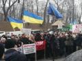 В Киеве под Кабмином нотариусы провели Всеукраинскую акцию протеста