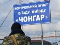 Вывезли в Крым: СМИ сообщили подробности о похищении бойца ВСУ