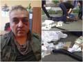 В Ереване напали на банк HSBC, есть жертвы