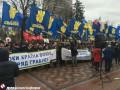 Под Радой требуют отставки Кабмина Яценюка