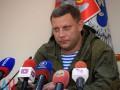 Захарченко: Мы можем убить любого чиновника в Украине