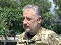 Губернатор Донецкой области советует крупному бизнесу не пытаться влиять на власть