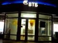 В Черкассах еще один российский банк облили краской
