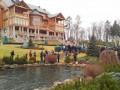 Украинские власти намерены распродать все государственные резиденции